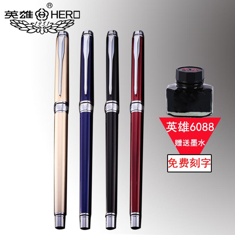 钢笔学生练字金笔书法办公刻字英雄墨囊定制