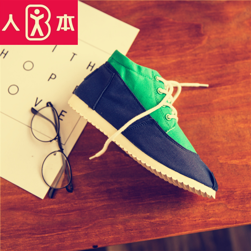 帆布鞋春秋學生女韓版潮小紅鞋高幫鞋拼色甘休