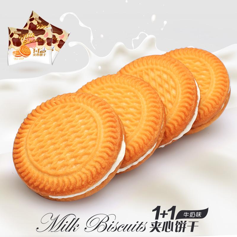 香蕉巧克力口味果酱零食奶油早餐 水果饼干夹心