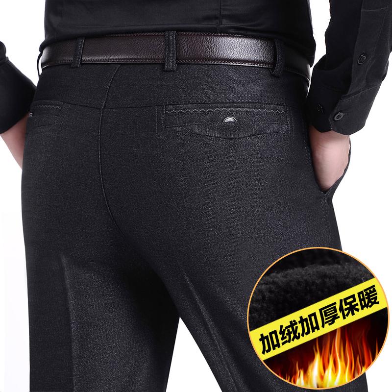 秋冬季中年男士休闲裤40中老年人男裤50岁加绒加厚长裤子爸爸冬装