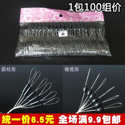 100组装套不伤线橄榄形圆柱型太空豆垂钓鱼线小配件渔具用品竞技