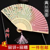 优质扇子折扇中国风复古夏季女式折叠扇古典古风真丝工艺扇包邮