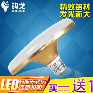 灯泡家用螺口室内大功率球泡灯超高亮飞碟灯节能电灯泡