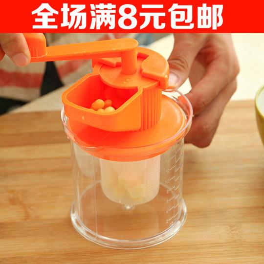 满包邮 宝宝婴儿迷你小型手动榨汁机家用水果手摇榨汁器豆浆机