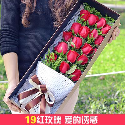 株洲鲜花店生日红玫瑰康乃馨礼盒同城速递芦淞荷塘石峰天元区