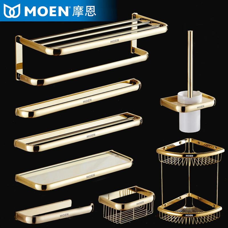 摩恩毛巾架欧式金色全铜浴巾架卫生间置物架浴室五金挂件套装组合