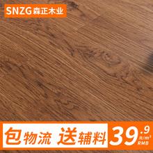 强化复合地板厂家直销卧室地暖防水耐磨家用环保仿实木地板