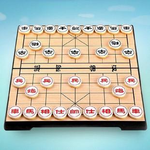 便携带磁性磁力相棋子折叠式大小号棋盘中国磁铁象棋儿童套装迷你