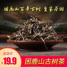 沁茗号困鹿山普洱茶生茶古树茶2017年春茶100g品尝装特级茶叶