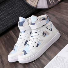 魔术贴白色街舞板鞋 高帮帆布鞋 包邮 女春季学生休闲平底运动鞋 韩版