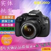 1300D 600D 相机1100D 佳能EOS 55mm单反数码 1200D套机18 Canon