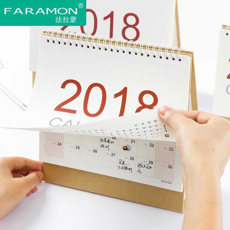 法拉蒙 2018年台历牛皮纸日历月历创意简约大格子记事台历定制图片