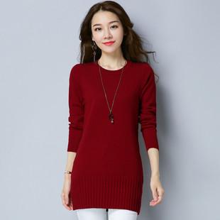 秋冬装新款上衣韩版女装修身套头中长款针织打底衫毛衣女显瘦外套
