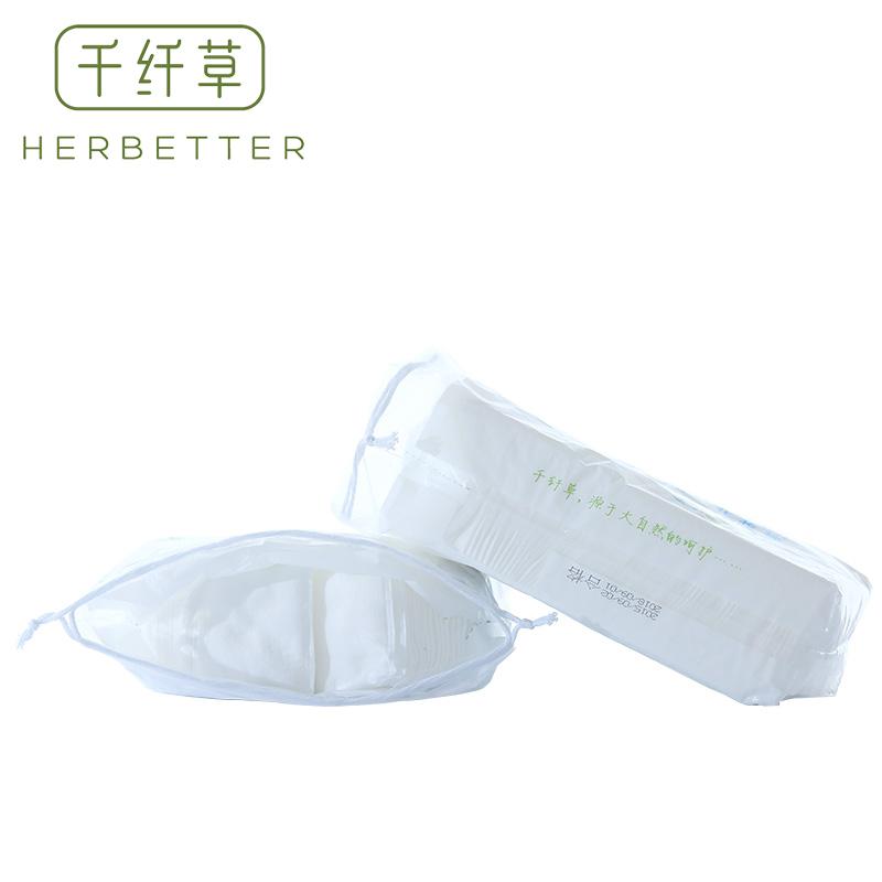 千纤草化妆棉200片 两面双用纯棉脸部卸妆棉薄省水