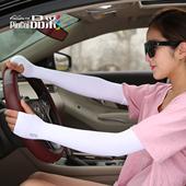 套夏季户外冰丝手臂套袖 开车骑行防晒手套 品彩4对冰丝防晒袖