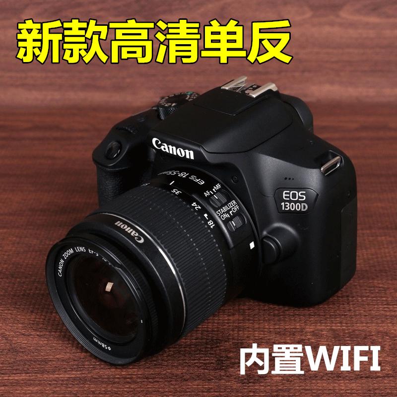 推荐最新佳能600d拍全景 佳能600d拍全景照片