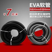 螺纹管子波纹吸尘管内径40 洁霸超宝嘉美通用工业吸尘器配件软管