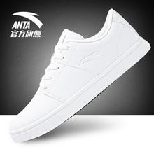 安踏板鞋男鞋 2017秋季新款耐磨轻便休闲运动鞋学生白色小白鞋潮