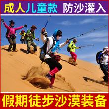 套男女防蛇咬护腿脚套沙漠徒步装 公狼雪套户外登山防水防沙雪鞋