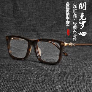 复古克罗心眼镜框女韩版潮全框板材眼镜架文艺眼睛框男配近视眼镜