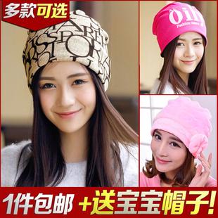 坐月子帽子秋冬款加厚保暖产妇产后用品春秋款纯棉头巾冬季孕妇帽