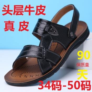 新款夏季男沙滩鞋男特小码34 35