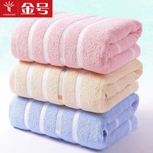 包邮 实用舒适 素色大气居家 成人大规格 柔软吸水 金号纯棉浴巾