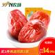 新疆特产红枣一等和田大枣500gx2袋零食干果枣核桃原料红枣干枣子