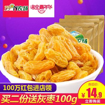 39度农场新疆葡萄干吐鲁番特产提子干180g*3蜜饯零食无核葡萄干