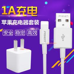 品胜6s 苹果充电头5s数据线5套装7苹果充电器头6plus通用手机插头