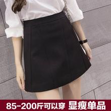 高腰短裙大码 百搭A字裙显瘦一步裙黑色半身裙女士OL裙子 春季女装