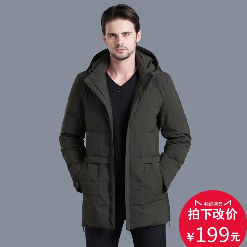 秋冬装男士羽绒服男装青年潮韩版修身大码加厚款中长款保暖外套男