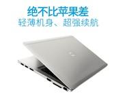 二手笔记本电脑惠普8470 14寸屏游戏本 i7四核独显超薄手提秒联想