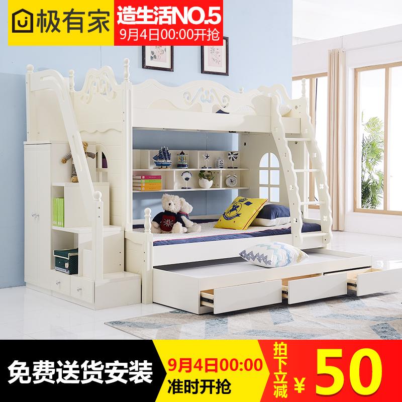 【造生活】欧式儿童床上下床母子简约双层床高低床白