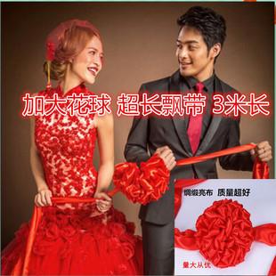古装戏服婚纱摄影拍照道具中式新郎结婚红色绣球大红花婚庆用品