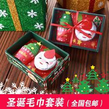 创意实用蛋糕毛巾圣诞节小礼品促销活动幼儿园圣诞老人雪人公仔树