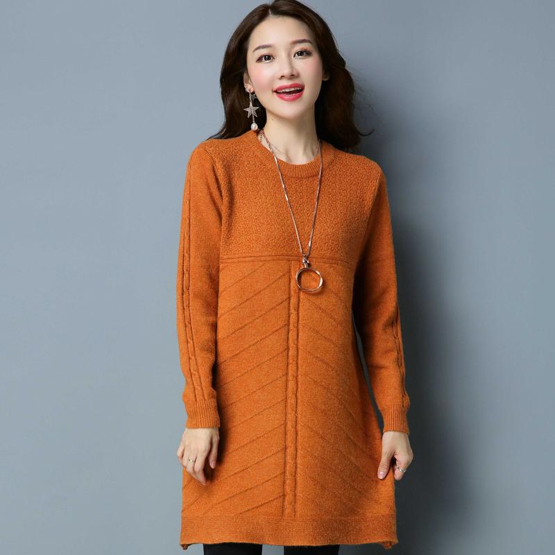 大码宽松毛衣女套头针织衫圆领韩版显瘦中长款打底衫纯色连衣裙子