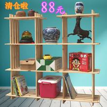 清仓促销实木格架书架花架木头架子玩具收纳架简易摆放储物置物架