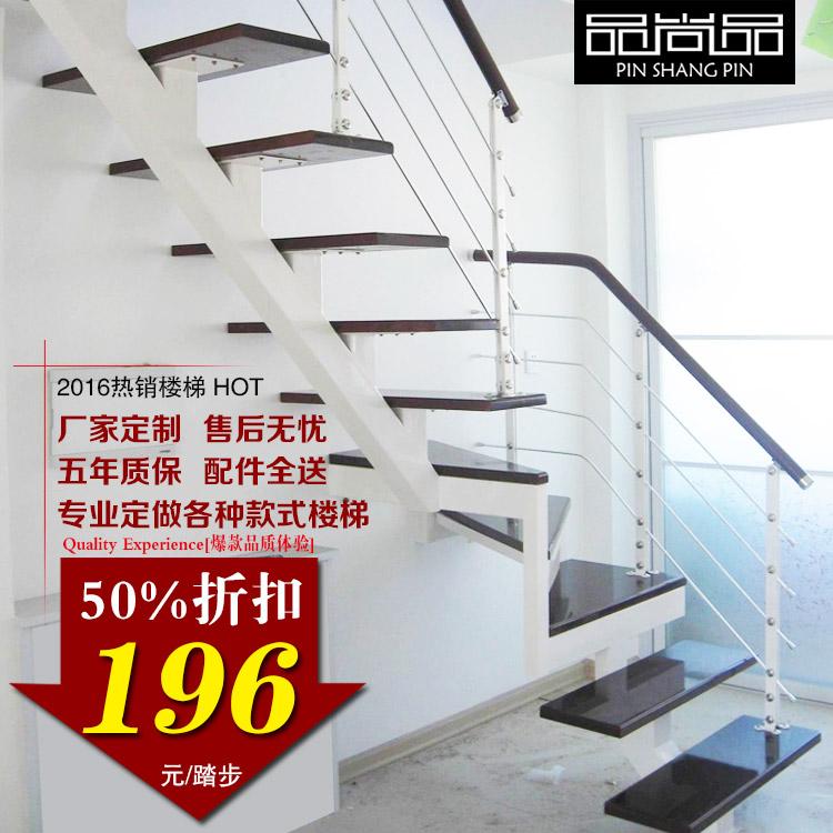 楼梯 家用楼梯 室内楼梯 复式楼梯 旋转楼梯 护栏 旋梯 别墅楼梯图片