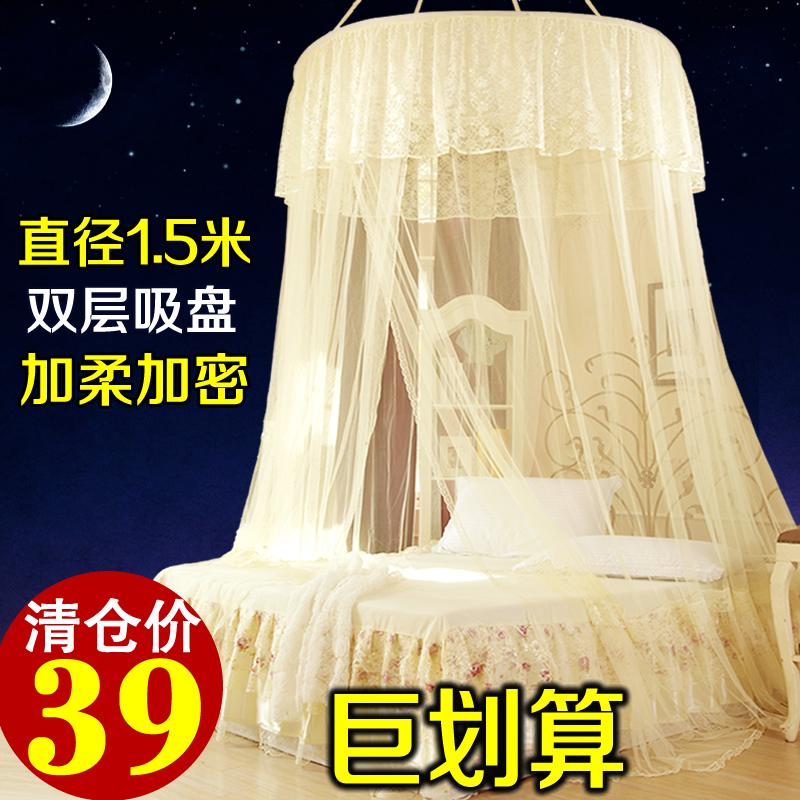 家用床单双人 吊顶圆顶圆形落地蚊帐 红登堡