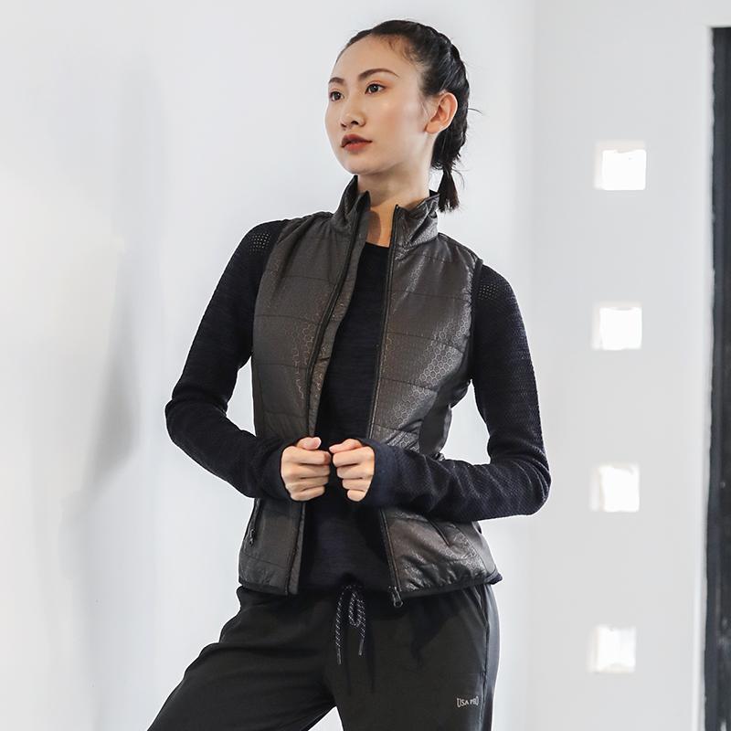 fitshow修妈轻薄夹棉运动马甲女子健身跑步拼接防风背心棉衣外套