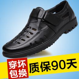 夏季中老年男鞋爸爸鞋中年男士透气休闲皮鞋真皮软底夏天凉鞋男款