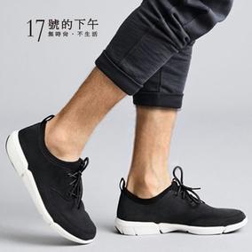【17号的下午】Clarks其乐男鞋休闲鞋Triflow Form正品英国代购