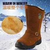 东北雪乡羊毛雪地靴男中筒毛绒雪地鞋加厚棉靴户外滑雪登山鞋棉鞋
