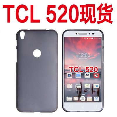TCL 520手机套TCL 520初现手机壳tcl520保护壳透明硅胶软套素材壳