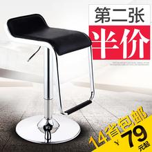 吧台椅简约吧椅高脚酒吧凳家用升降高凳子欧式旋转吧凳手机店椅子
