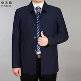 中老年男装外套秋冬装扣子上衣中年爸爸装春秋夹克加绒厚款父亲装