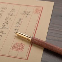 铜师傅 签字笔《铜木主义之一》铜工艺品商务礼物礼品木质笔
