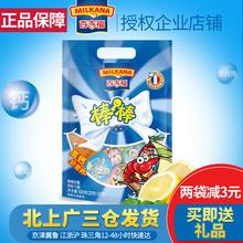 百吉福棒棒奶酪原味500g(25支装)儿童高钙乳酪营养健康零食奶棒