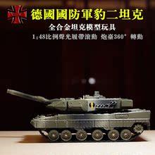 军事模型 德国国防军豹2主战重型坦克全合金模型 华一授权 正品
